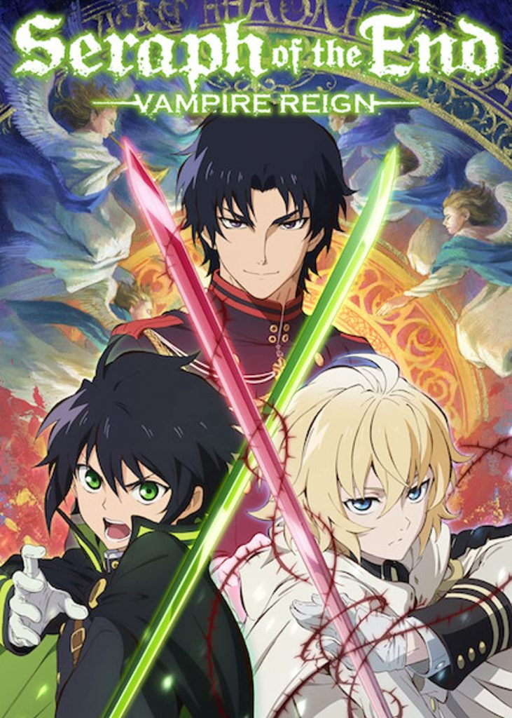 vampire anime: seraph of the end